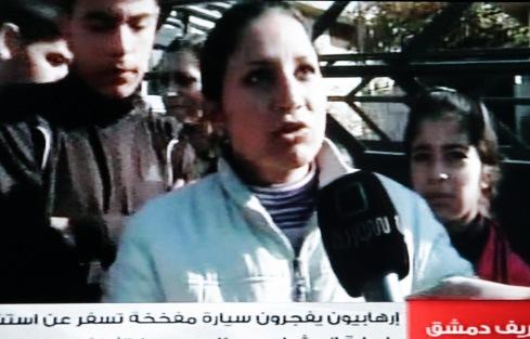 Damascus, December 2012