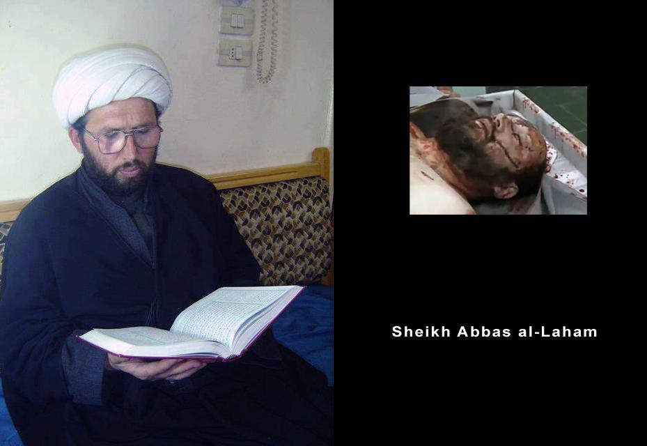 Sheikh-Abbas-al-Laham