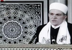 Singing from the Koran