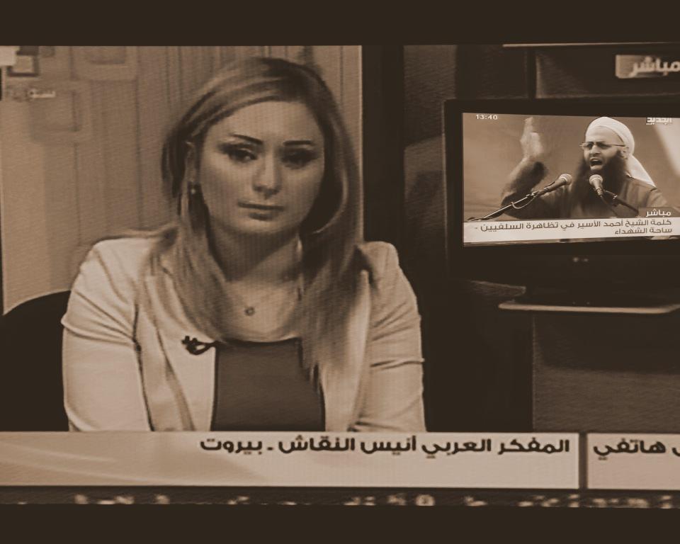 syrian tv announcer