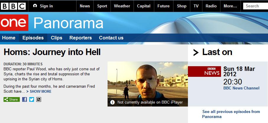 BBC Πανόραμα ίντερνετ Μπρίστολ γραφεία γνωριμιών