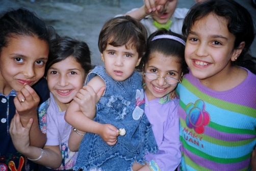 Children Of Afif Damascus
